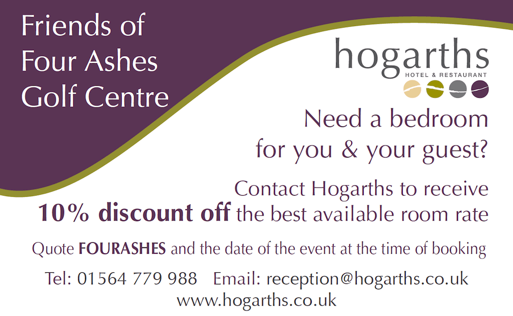 discount with hogarths